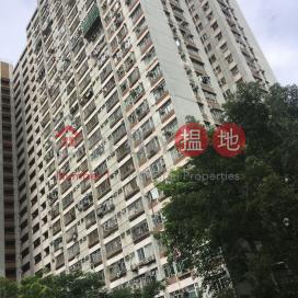 Cheung Wo House Cheung Wah Estate|祥和樓