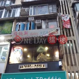 駱克道509號,銅鑼灣, 香港島