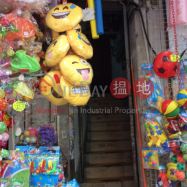 50 Fuk Wing Street,Sham Shui Po, Kowloon