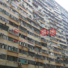南方大廈,炮台山, 香港島