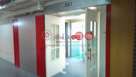 Shun Fat Industrial Bldg. (direct renting from landlord,free commission)|Shun Fat Industrial Building(Shun Fat Industrial Building)Rental Listings (skoon-04202)_0