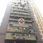 展望大廈 (Prospect Building) 油尖旺彌敦道493A號 - 搵地(OneDay)(2)