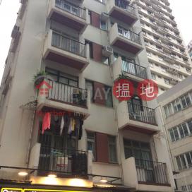 3A Sharp Street West,Wan Chai, Hong Kong Island