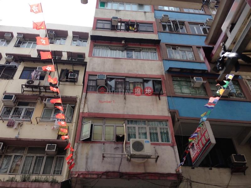 117 Temple Street (117 Temple Street) Yau Ma Tei|搵地(OneDay)(1)