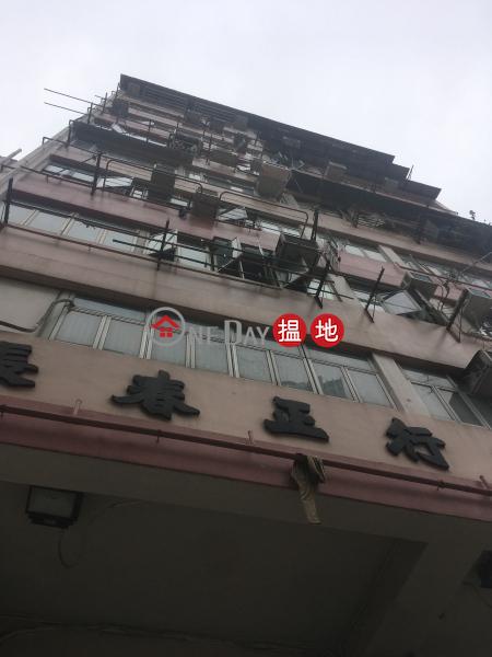 打鼓嶺道87號 (87 TAK KU LING ROAD) 九龍城|搵地(OneDay)(1)