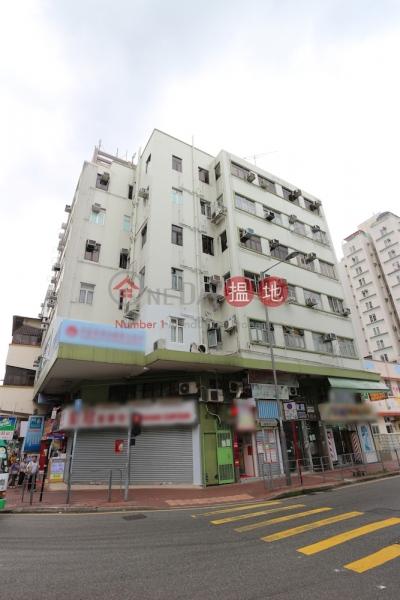 同樂樓 (Tung Lok Building) 大埔|搵地(OneDay)(2)
