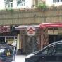 Hang Sing Mansion (Hang Sing Mansion) Sai Ying Pun|搵地(OneDay)(2)