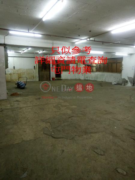 貨倉|屯門百勝工業大廈(Paksang Industrial Building)出租樓盤 (tuenm-04574)