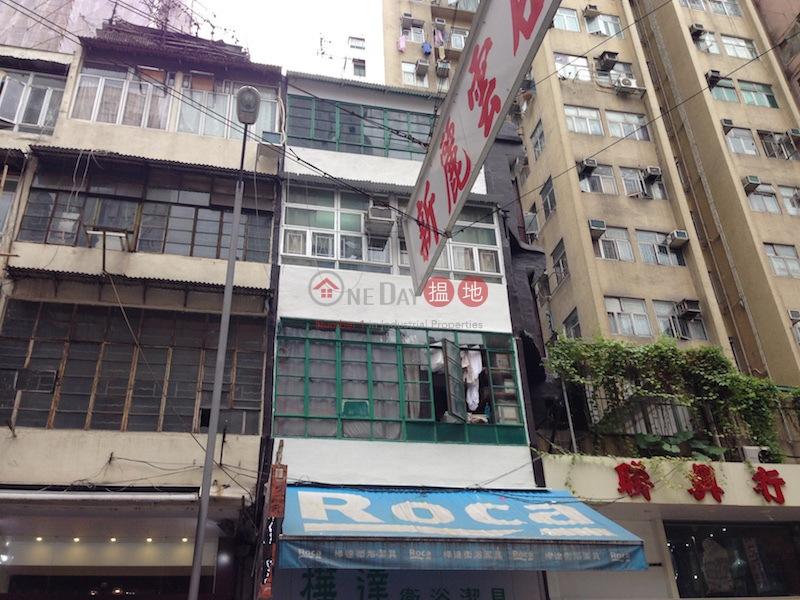 354 Portland Street (354 Portland Street) Mong Kok|搵地(OneDay)(2)