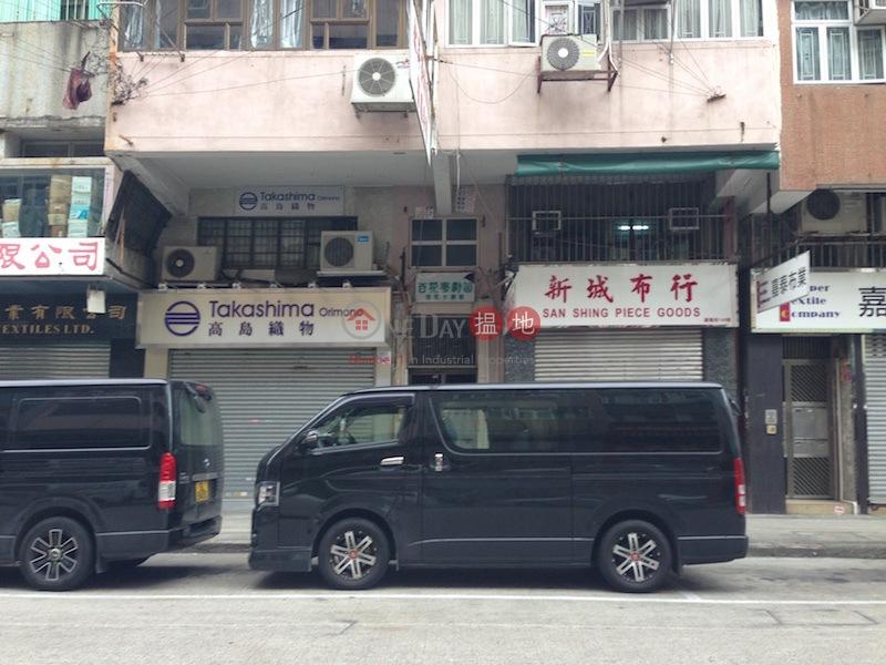 基隆街147-149號 (147-149 Ki Lung Street) 深水埗 搵地(OneDay)(1)
