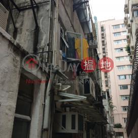 太白閣,堅尼地城, 香港島