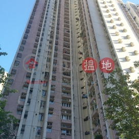 Yiu Lun House - Sui Lun Court,Tuen Mun, New Territories