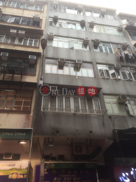 吳松街109號 (109 Woosung Street) 佐敦|搵地(OneDay)(2)