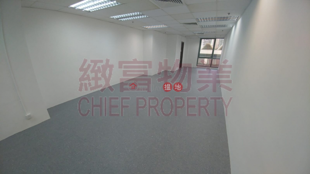 Property Search Hong Kong | OneDay | Industrial, Rental Listings | New Tech Plaza