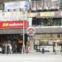 灣仔商業中心 (Wanchai Commercial Centre) 灣仔|搵地(OneDay)(3)