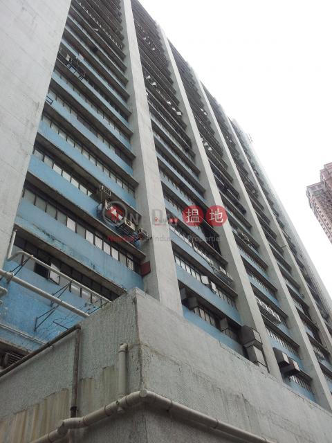 江南工業大厦 B座 荃灣江南工業大廈(Kong Nam Industrial Building)出租樓盤 (forti-01581)_0