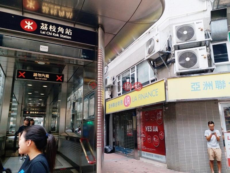 極旺地舖離荔枝角地鐵D2出口只距離幾步,馬路對面是D2 Place|昌隆工業大廈(Cheung Lung Industrial Building)出售樓盤 (CSS0504)