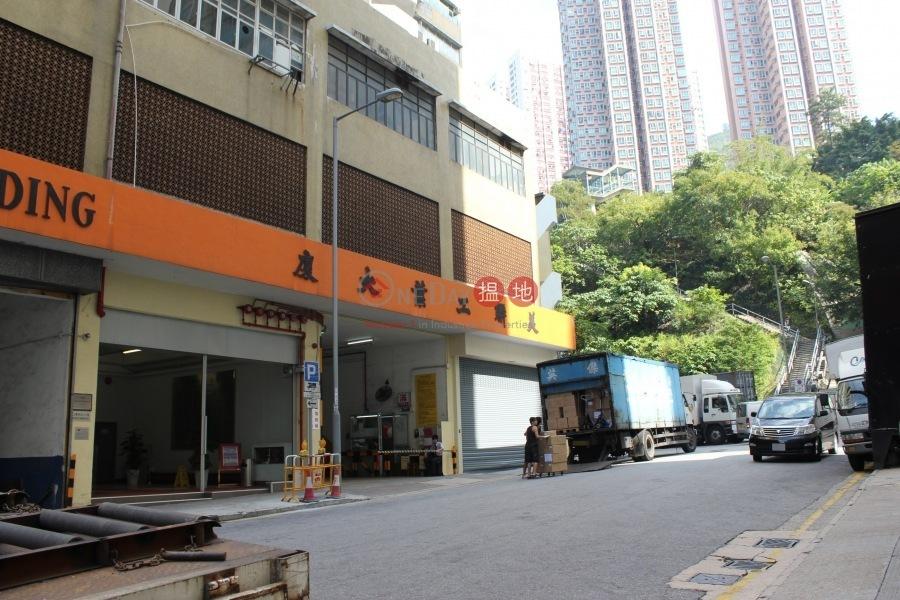 美聯工業大廈 (Mai Luen Industrial Building) 葵芳|搵地(OneDay)(2)