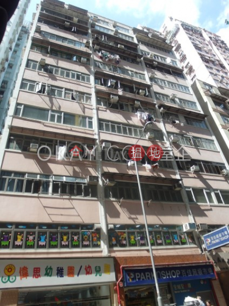 HK$ 35,000/ month   Tai Shing Building Central District, Elegant 2 bedroom with terrace   Rental