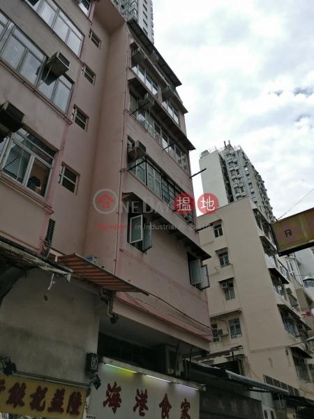 69 Ap Lei Chau Main St (69 Ap Lei Chau Main St) Ap Lei Chau|搵地(OneDay)(1)