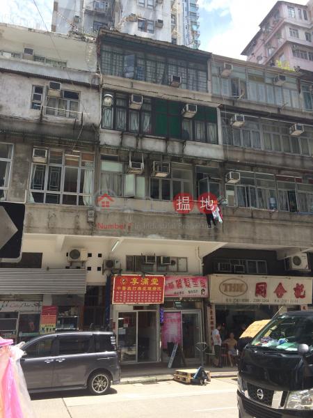 九江街136號 (136 Kiu Kiang Street) 深水埗|搵地(OneDay)(1)