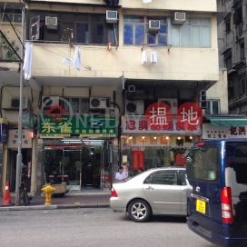5-7 Cedar Street,Prince Edward, Kowloon
