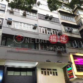 47 Haiphong Road,Tsim Sha Tsui, Kowloon
