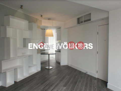 2 Bedroom Flat for Sale in Mid Levels West|Roc Ye Court(Roc Ye Court)Sales Listings (EVHK44646)_0