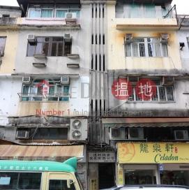 15 Kwong Fuk Road|廣福道15號