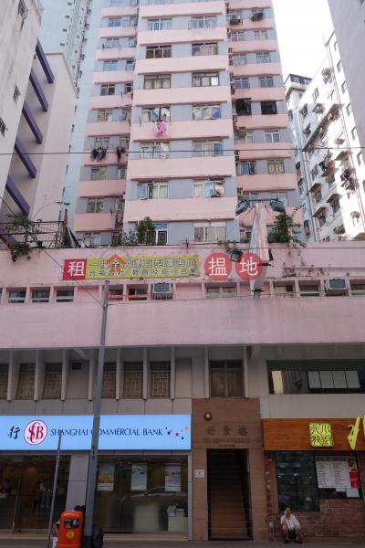 Ho King Building (Ho King Building) Shau Kei Wan|搵地(OneDay)(2)