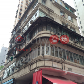 12 Tong Shui Road,North Point, Hong Kong Island