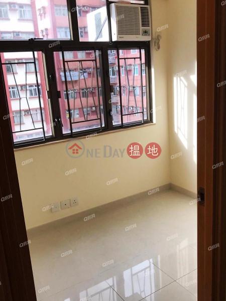 HK$ 17,000/ 月匯華工廠大廈 長沙灣企理三房 方正實用《匯華工廠大廈租盤》