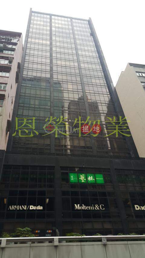 TEL: 98755238|Wan Chai DistrictLockhart Centre(Lockhart Centre)Rental Listings (KEVIN-4038023225)_0