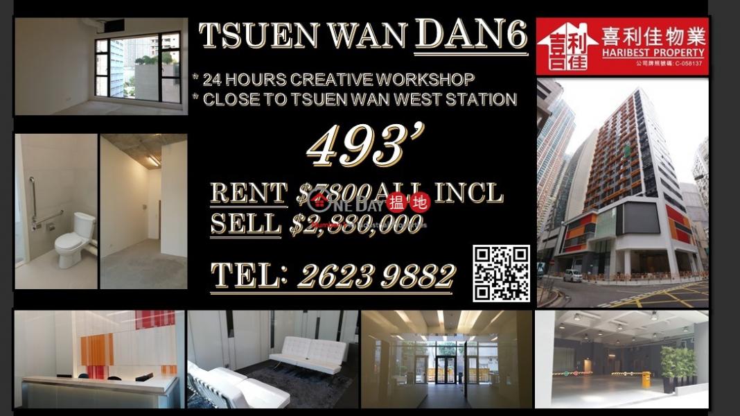 DAN6, Jumbo Iadvantage Jumbo Iadvantage Sales Listings | Tsuen Wan (charl-02926)