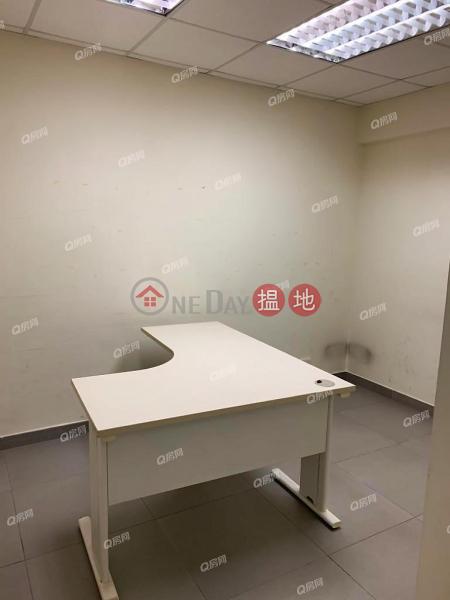香港搵樓|租樓|二手盤|買樓| 搵地 | 住宅出租樓盤鄰近地鐵,四通八達,間隔實用《遠東大廈租盤》