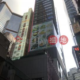 V-POINT,銅鑼灣, 香港島