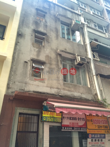 13 Moon Street (13 Moon Street) Wan Chai|搵地(OneDay)(1)