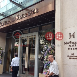 Tower 1A Macpherson Place|麥花臣匯1A座