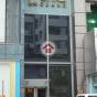 譽‧東 (I‧Uniq Grand) 西灣河|搵地(OneDay)(4)