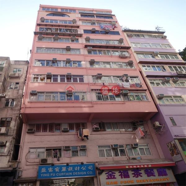 Wai Man House (Wai Man House) Wan Chai|搵地(OneDay)(3)