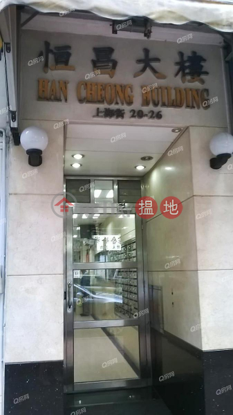 Han Cheong Building, Middle Residential, Sales Listings, HK$ 5.18M