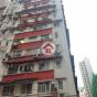 泰華大廈 (Tai Wah Building) 灣仔電氣道130-134號|- 搵地(OneDay)(1)