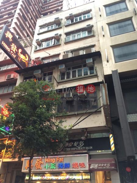 A. Lei Wah Building (A. Lei Wah Building) Tsim Sha Tsui|搵地(OneDay)(1)