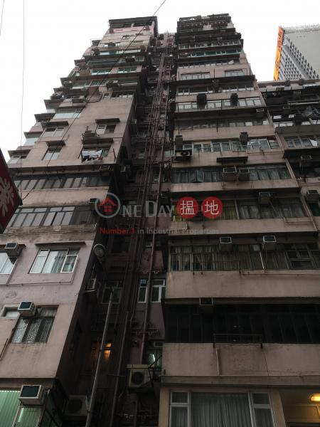 Hoi Deen Court (Hoi Deen Court) Causeway Bay|搵地(OneDay)(3)