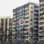 官塘工業中心 (Kwun Tong Industrial Centre) 觀塘區觀塘道460-470號|- 搵地(OneDay)(5)