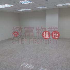 Galaxy Factory Building|Wong Tai Sin DistrictGalaxy Factory Building(Galaxy Factory Building)Rental Listings (65178)_0