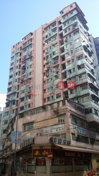 Fook Hong Mansion (Fook Hong Mansion) Tai Kok Tsui|搵地(OneDay)(1)