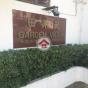 田禾苑1座 (Garden Villa House 1) 沙田美禾圍2-18號|- 搵地(OneDay)(1)