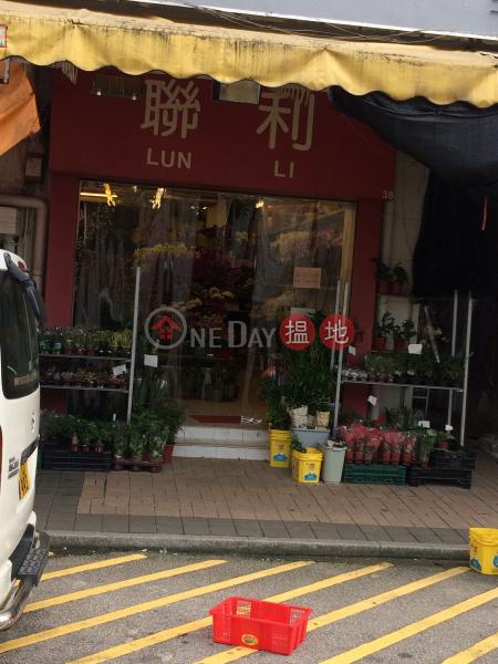 38 Flower Market Road (38 Flower Market Road) Prince Edward|搵地(OneDay)(1)