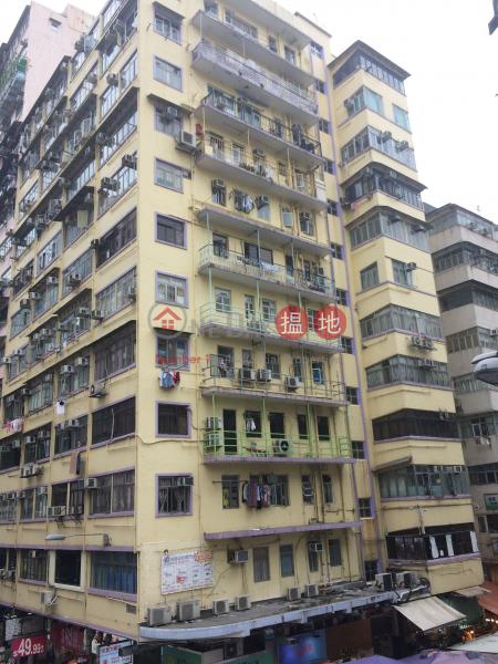 Lung Mong Building (Lung Mong Building) Mong Kok|搵地(OneDay)(2)